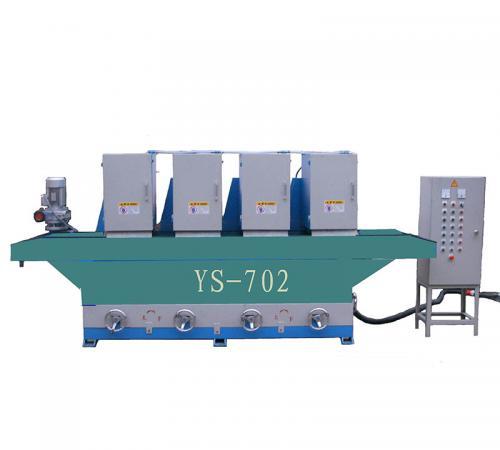 YS-702四机头过砂机
